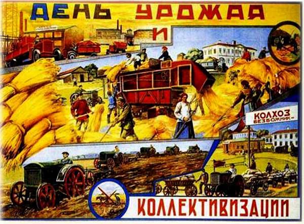 Картинки по запросу ВЕЛИКИЕ ДОСТИЖЕНИЯ СССР КАРТИНКИ