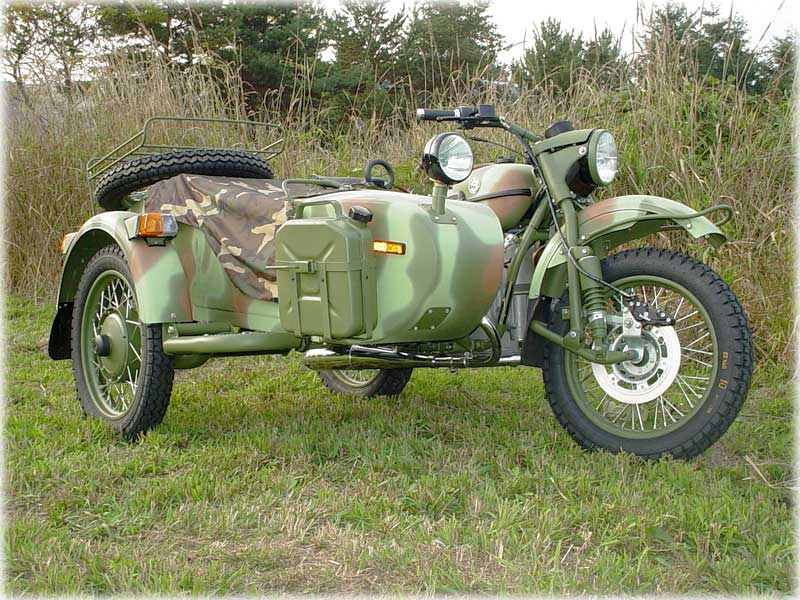 URAL-8.1037-GEAR-UP1.jpg