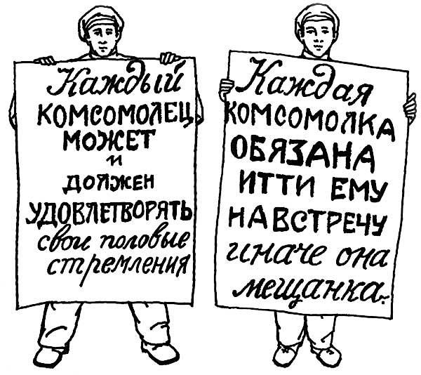 Райх Вильгельм  Википедия