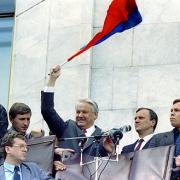 После распада СССР