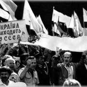 Какие последствия были после выхода Украины из состава СССР?