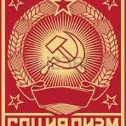 Социалистический строй это…….