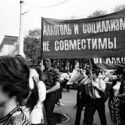 Как повлияла антиалкогольная кампания 80-х  на советскую экономику