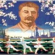 Какие подарки получил Иосиф Виссарионович Джугашвили (Сталин) на свое 75-е?