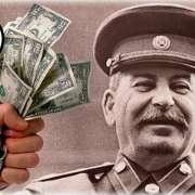 Какие  были зарплаты руководителей нашей страны в годы СССР и наше время?