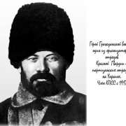 Кем был и что сделал В.Н. Боженко  для советской станы?