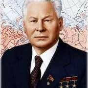 Генеральный Секретарь Константин Устинович Черненко