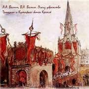 Почему В. А. Веснина называют «Красный архитектор», в чем его заслуги перед советской страной?